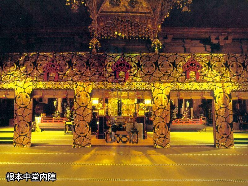 天台宗東叡山 寛永寺墓地