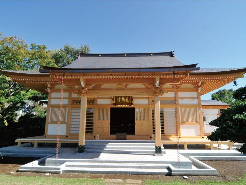 萩霊園 本堂
