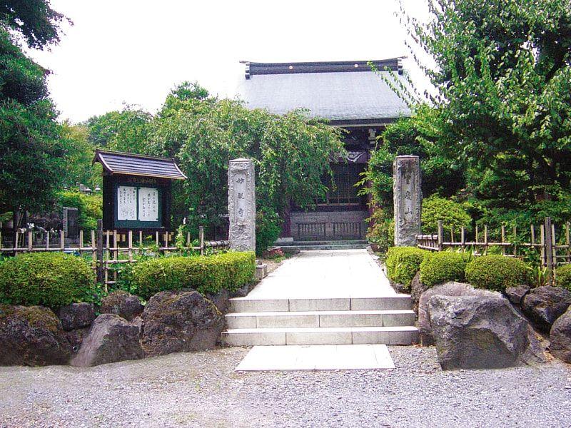 妙観寺墓苑 本堂