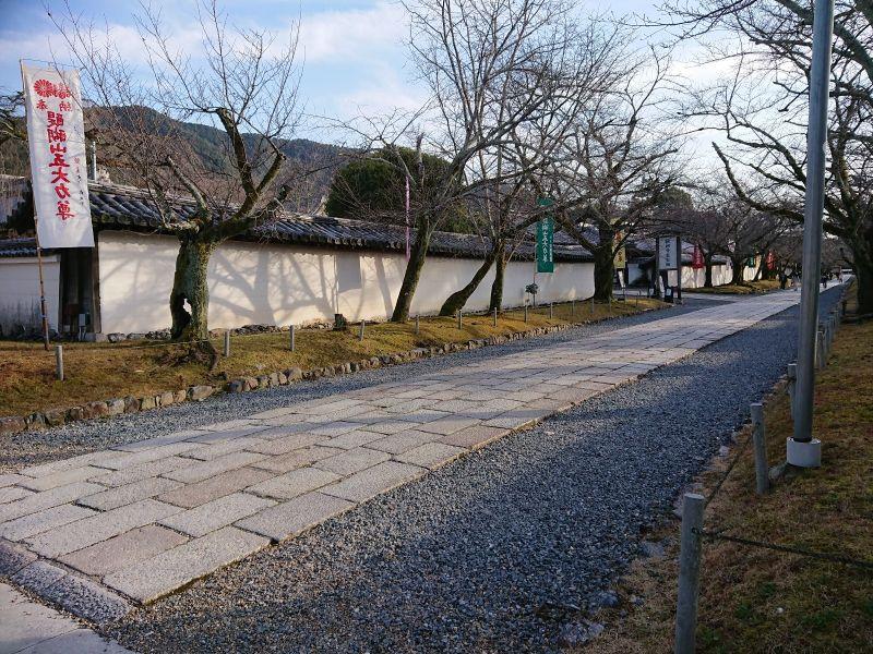 総本山 醍醐寺