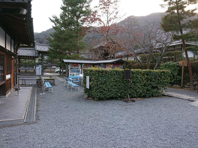 大本山 天龍寺