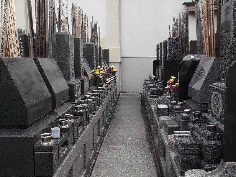 密蔵院 一般墓
