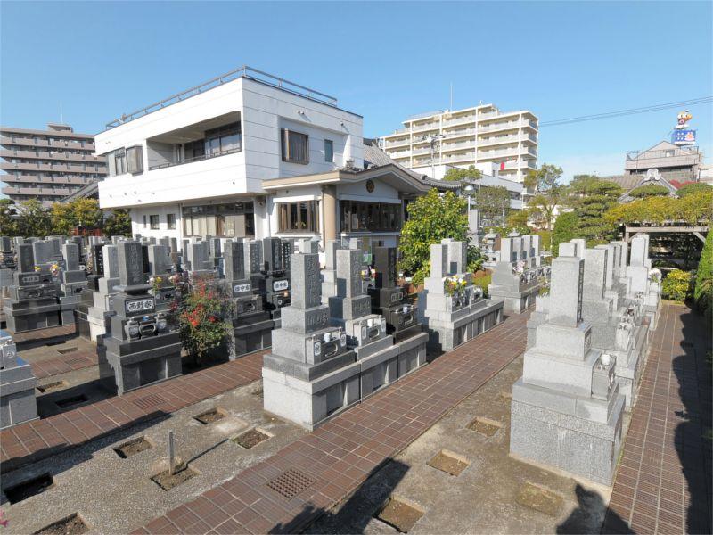 證大寺墓苑 一般墓所