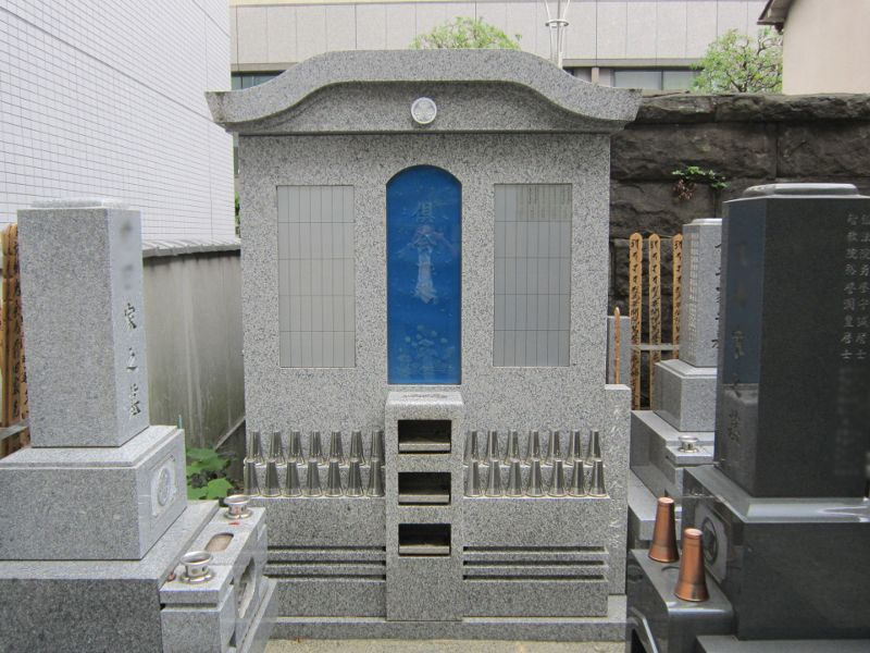 常照院墓苑 永代供養塔