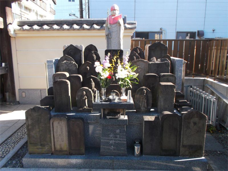 秀明寺墓苑 永代供養墓