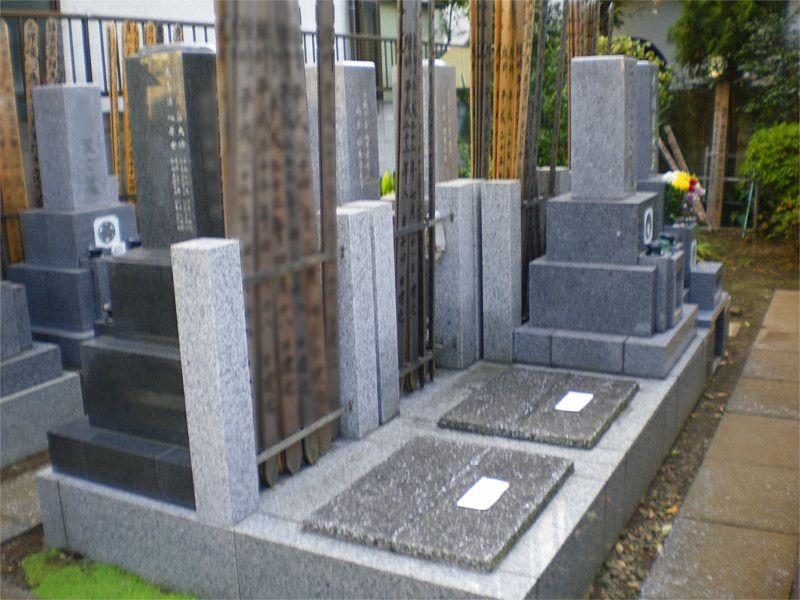 清徳寺 一般墓