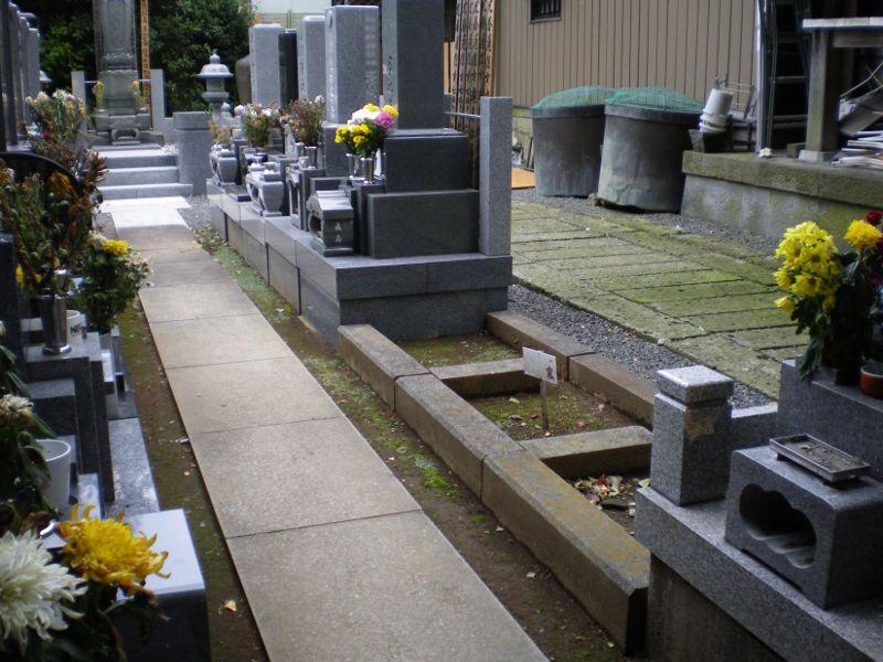 曹洞宗 大智山 海蔵寺 一般墓