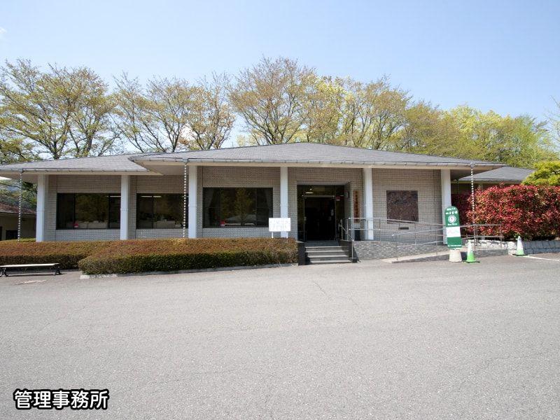 地産霊園の管管理棟