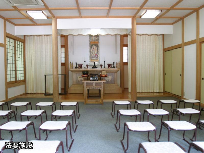 所沢緑の森霊園の法要施設