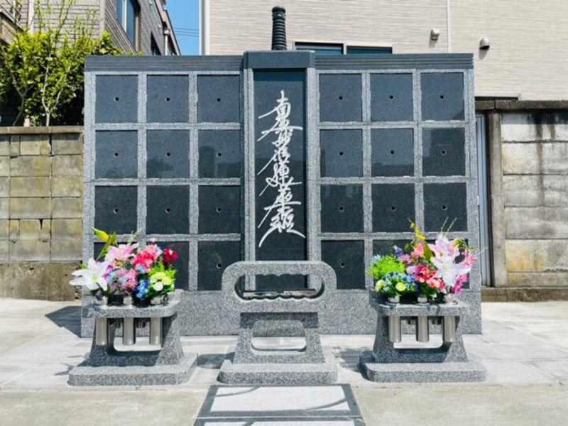 大法寺 のうこつぼ