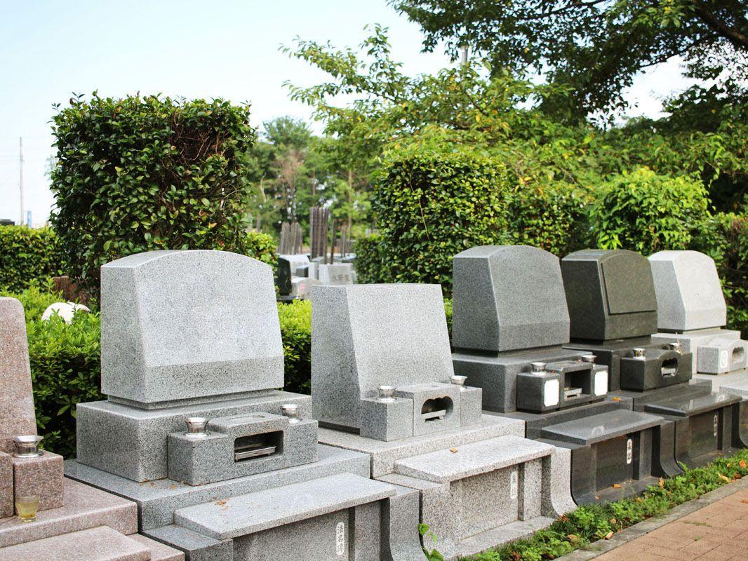 新所沢友愛聖地苑 一般墓 ゆとり
