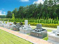 南川越霊園 一般墓 グリーンガーデン