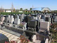 さいたまメモリアルパーク 一般墓 一般墓所