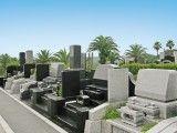 やすらぎの里 南葉山霊園 一般墓 第5園区 普通墓所