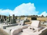 成田メモリアルパーク 一般墓 企画墓地