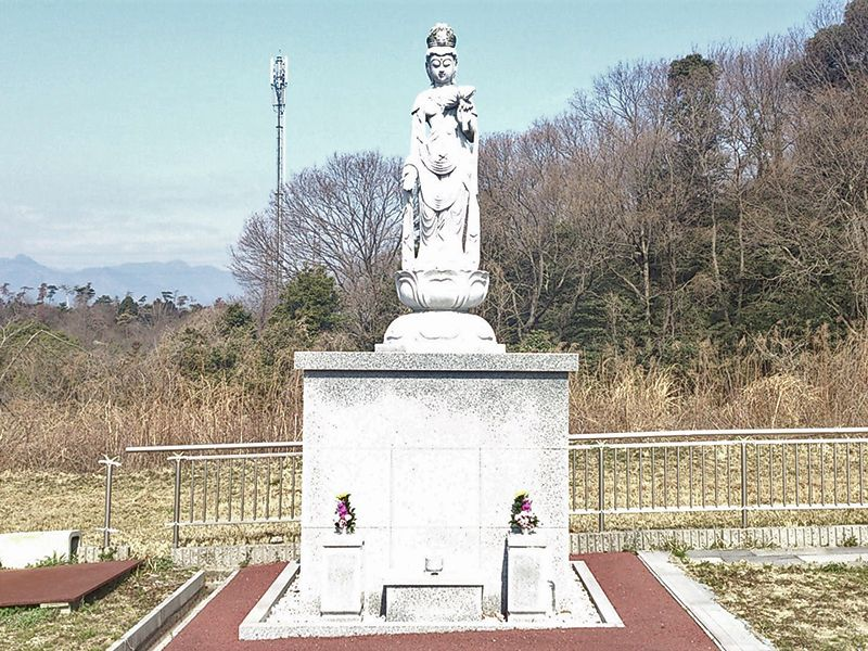 南部丘陵墓苑