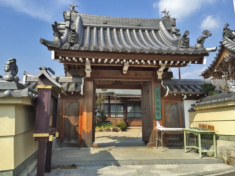 天理の郷霊園 念佛寺境内墓地