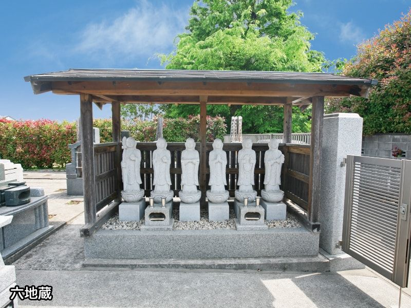 新福寺墓苑の六地蔵