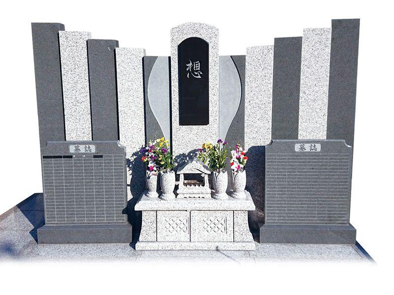 清水公園墓地