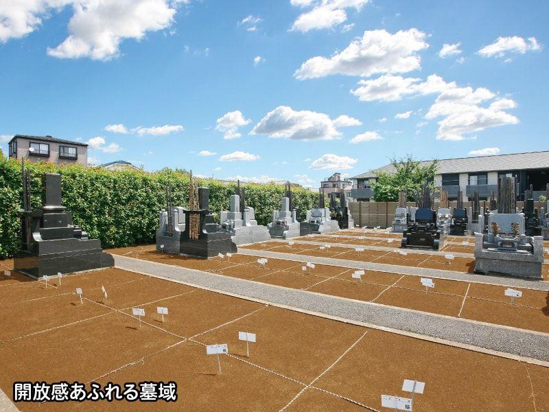 光福寺の墓域