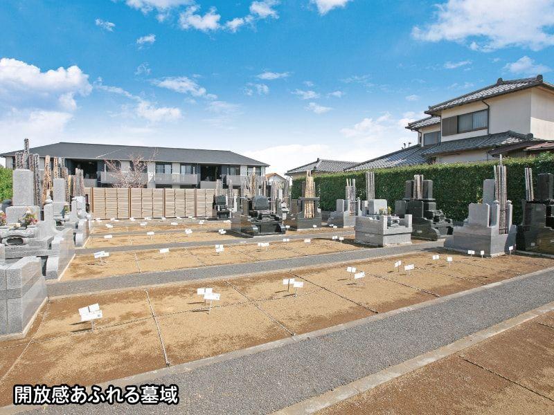 光福寺のお墓販売区画