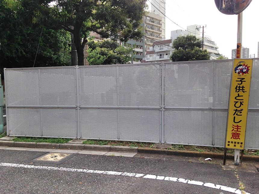 染井霊園7