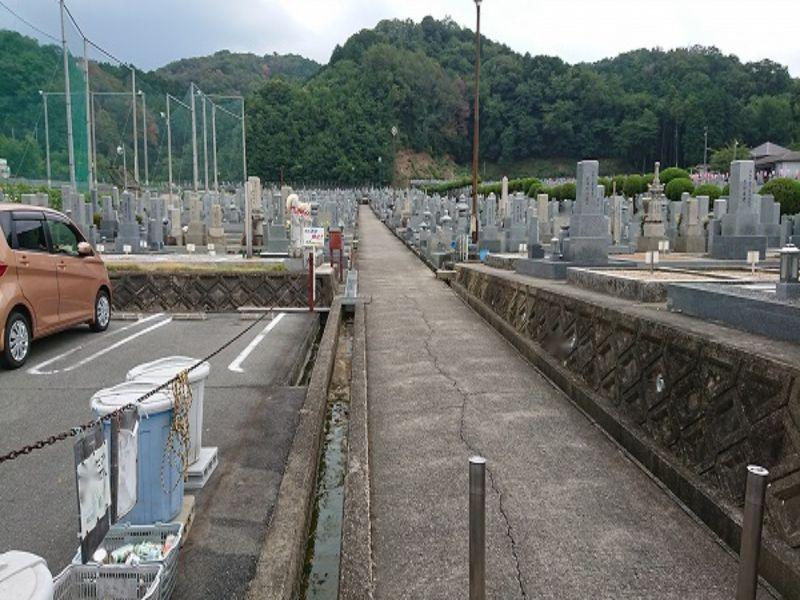 外山区共同墓地霊園