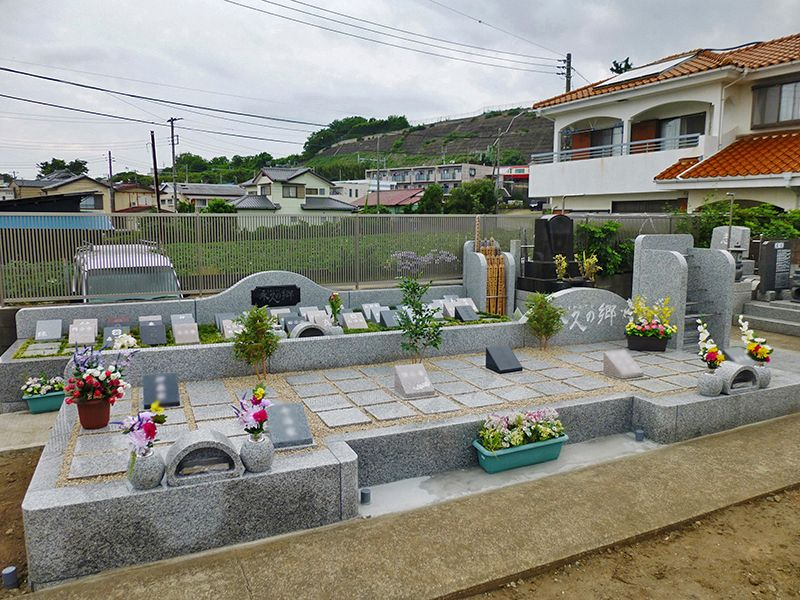 横須賀津久井 樹木葬永久の郷