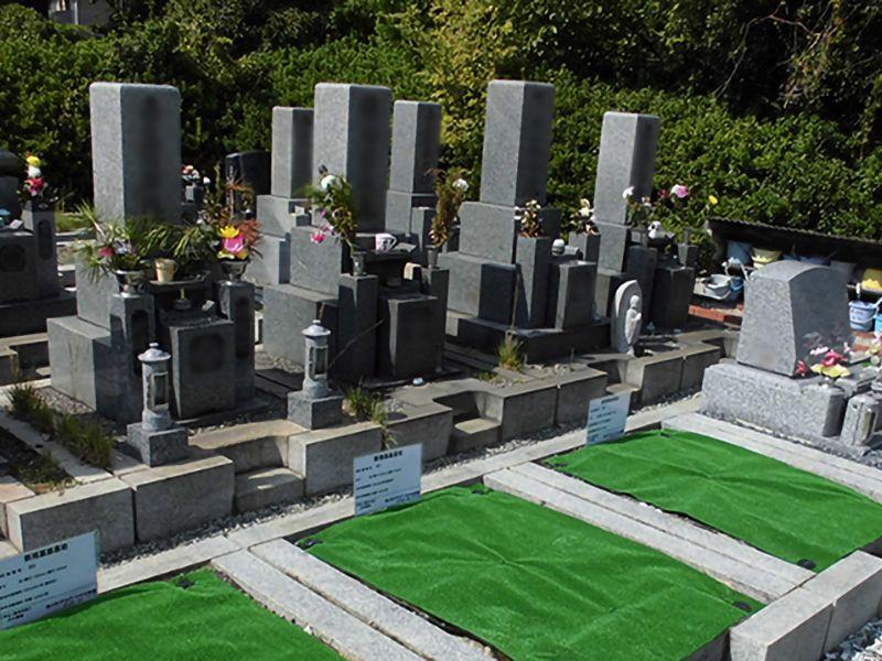 吹田市光明町墓地