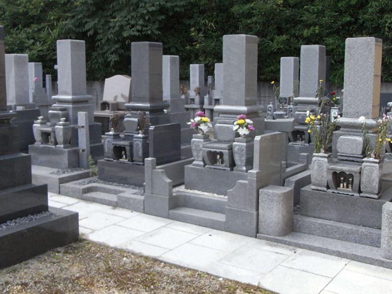 永福寺墓苑