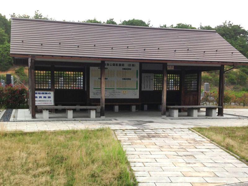 甲良町霊園