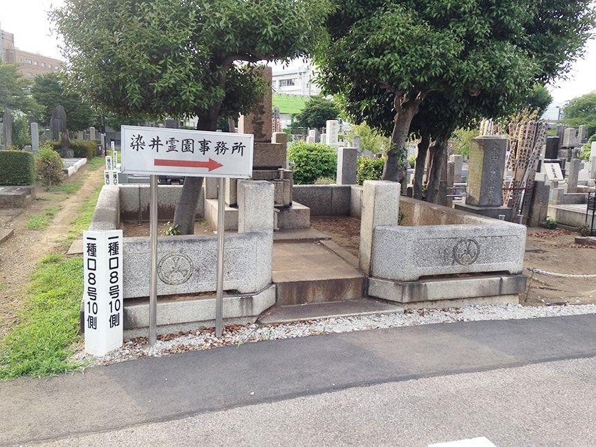 染井霊園10