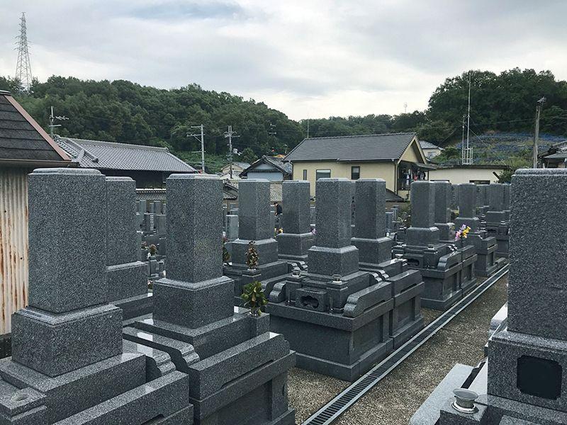 円光寺霊園