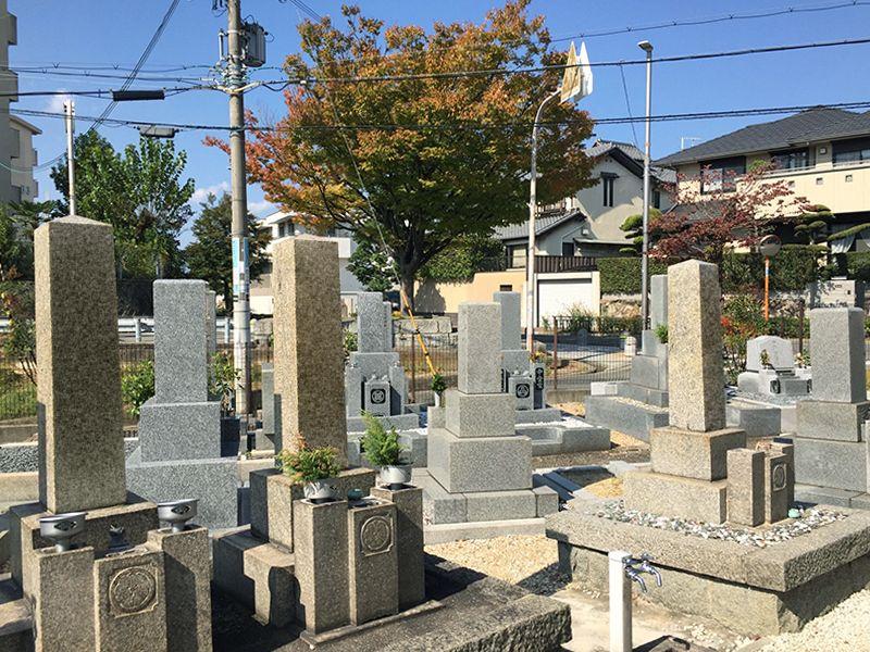 南刀根山墓地