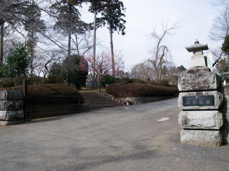 京葉霊園の入り口