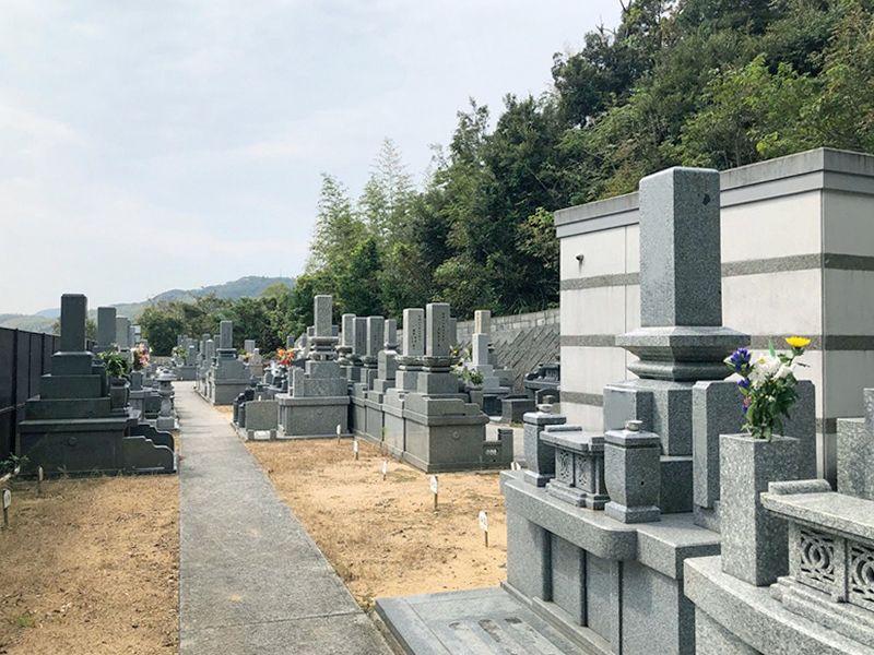 新下関墓苑