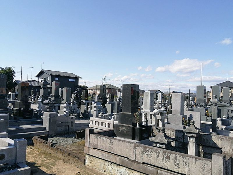 高根沢町営 東高谷墓地