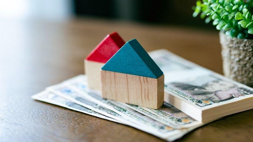 住宅ローンとお金