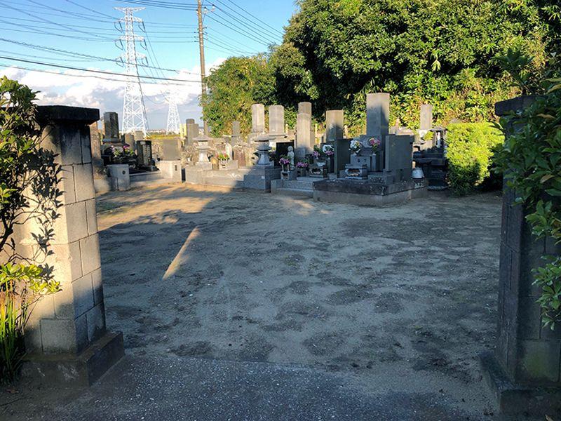 萩乃里霊園