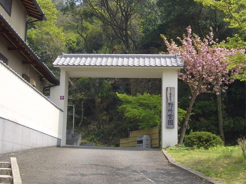 野崎霊園の入り口