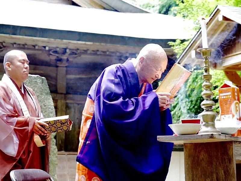 霊山寺 境内自然葬