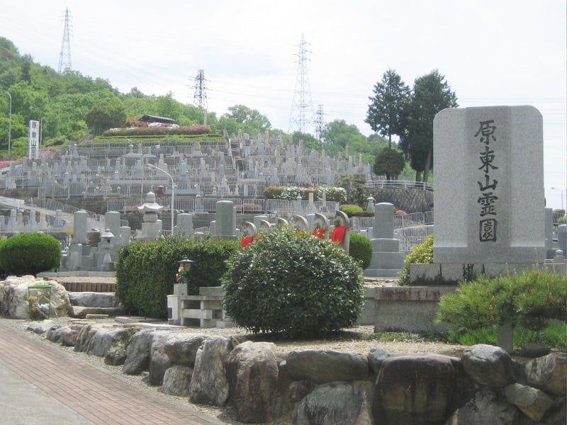 原・東山霊園の正面雰囲気