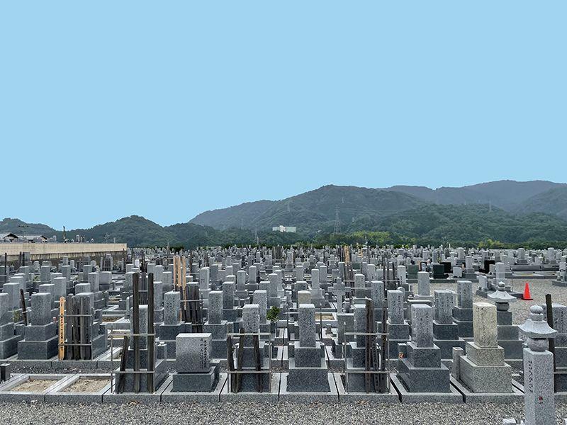 京都西山霊園