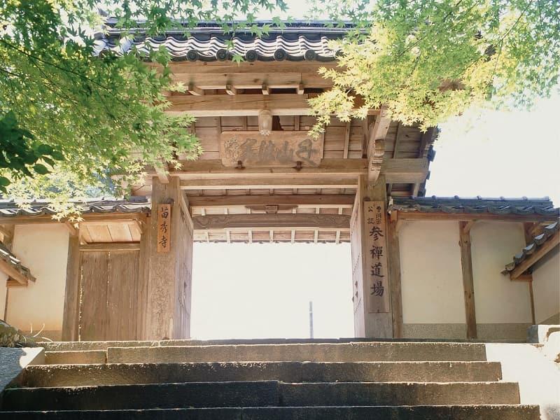 苗秀寺アショカ苑の参禅道場