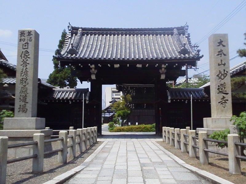 慈詮院墓苑の入り口
