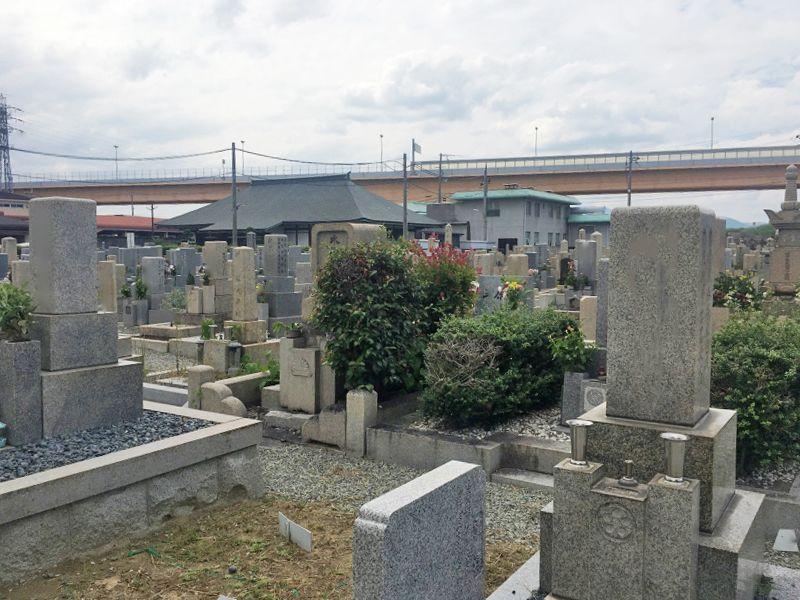 池田市立 桃園墓地