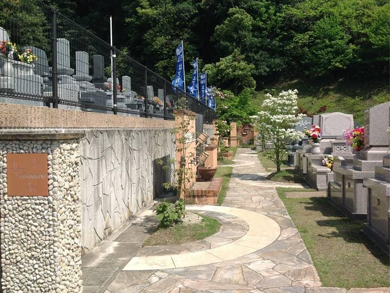 ささぐり極楽霊苑の墓地雰囲気