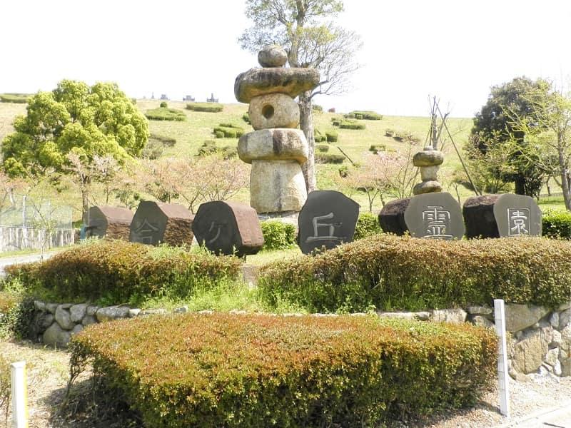 百合ヶ丘霊園の入り口