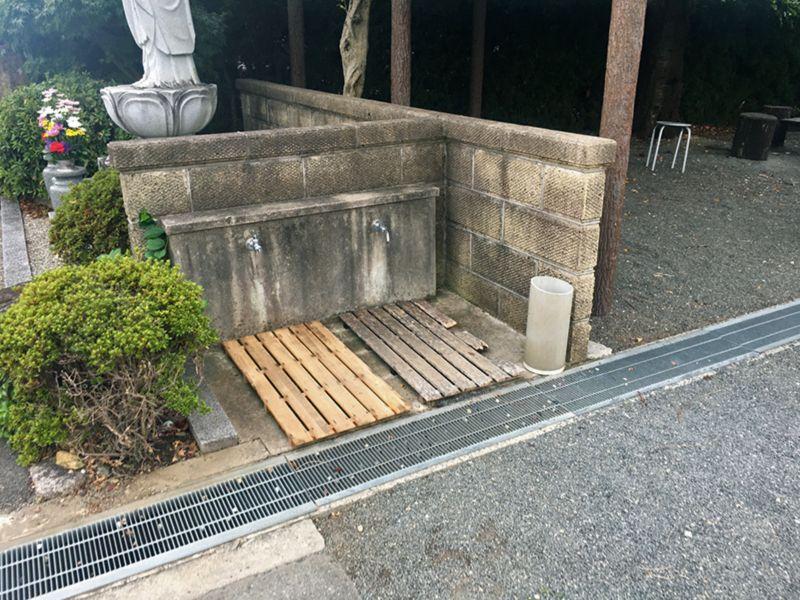 池田市葉坂霊園