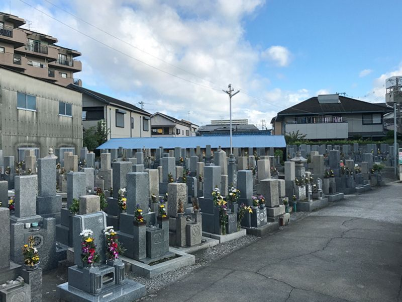 出戸共同墓地